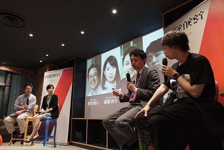 Ataka Kazuto, Yoichi Ochiai, Syoko Takahashi, Yutaka Matsuo